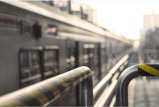 지하철 2호선 고장? 출근길 누리꾼 지각 각 오늘은 2호선. 출근 때마다 화나네