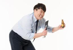 목요일 별자리운세 11월 1일 : 윗사람과의 관계 개선!! [아주동영상=오늘의 운세]