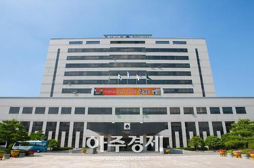 고용위기 극복 위한'2018 군산시 취업박람회'개최