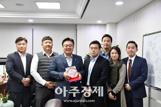 김성원 국회의원 3년 연속 자유한국당 국감 우수의원 선정으로 성실함과 능력 인정
