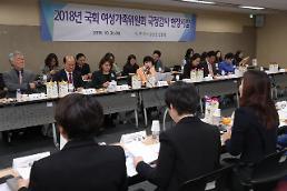 """[2018 국감] """"화장실 몰카 1500개 삭제하는데 고작 9명""""…여성인권진흥원 가보니"""