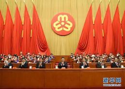 시진핑 개인과 국가·민족 운명 연계해야…연일 중국몽 강조