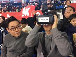 SK브로드밴드, SK나이츠 홈경기 VR로 중계한다