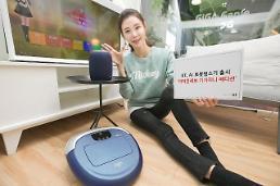 KT, AI 로봇청소기 '아이클레보 기가지니 에디션' 단독출시