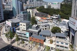 특별한 장소로의 시간여행… 서울시 대표 공공건축물 4선