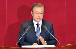 [전문]문재인 대통령, 2019년도 예산안 국회시정연설