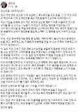 양진호, 공개 사과문에도 여론 분노 여전…회장직 사퇴보다 벌 받아라