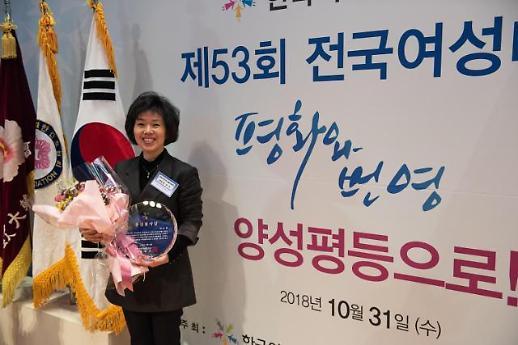 서울여성병원 김소은 원장, 전국여성대회 용신봉사상 수상