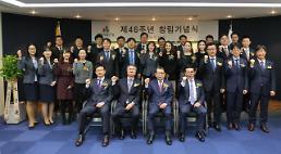 김하중 DB저축은행 대표 경영환경 변화 역량 키워야
