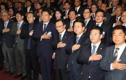 文정부 한반도 신경제구상 실현…민주 동북아특위 출범