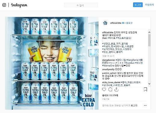 """하이트진로, 강다니엘 맥주 한 달 만에 품절 """"일부 마트 구매 가능"""""""