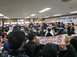 뿔난 청라총연,  '2차 주민 총집회' 예고…인천시 현안해결 의지 안보여