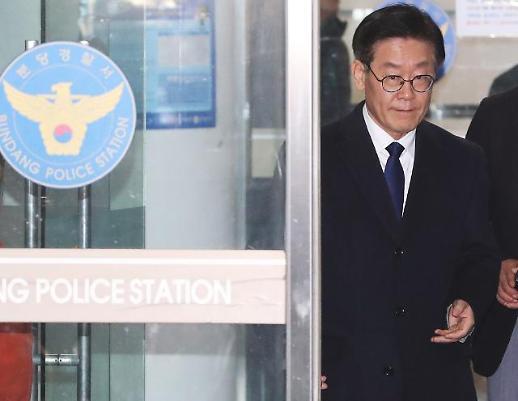 이재명, 기소의견 검찰 송치…부인 김혜경 오늘 경찰 출석