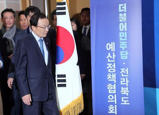 민주, 전북서 재생에너지, 새만금 사업 전체 촉진시킬 촉매제