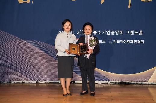 김현숙 경신 회장, 제2회 여성기업인 명예의 전당 선정