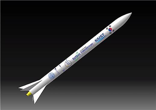 KAIST, 소형로켓 '우리새-2호' 새만금서 4일 발사
