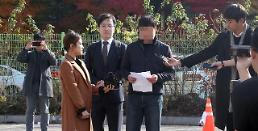 양진호 회장 폭행 피해자 경찰 출석 법의 심판 받게 할 것