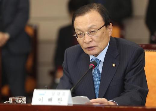 """이해찬 """"文정부 편성 첫 예산안, 일자리 창출이 중점"""""""