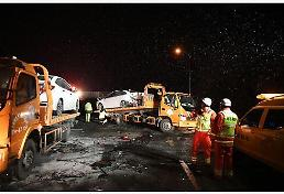 [중국포토] 고속도로 요금소 31중 추돌...15명 사망 44명 부상