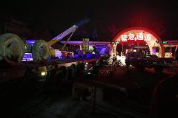 [중국포토] 31중 추돌사고 발생한 中 고속도로 당시 상황