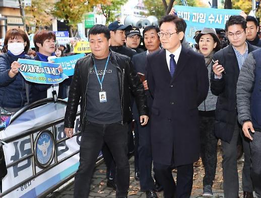 """이재명 """"경찰이 사건조작…검찰에 고발할 것"""""""