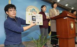 라돈 온수매트·매트리스·생리대 공포에 지자체 라돈 측정기 대여 사람 몰려