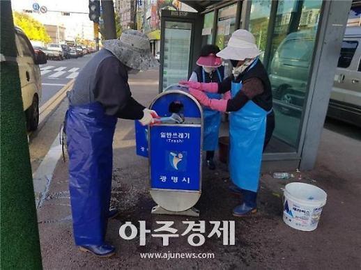 광명시 대로변 버스정류장 설치 가로휴지통 청소