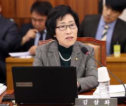 바른미래당, 이달 30일까지 지역위원장 2차 공개 모집