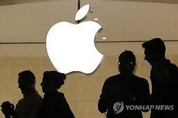 대장 애플의 동요..이번달에만 주가 13% 곤두박질