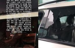여권·목걸이 다 털렸다 도끼, 美LA에서 도난사고 당했다