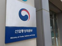 EU의 TV 등 소비전력 기준 강화 관련 韓 기업 애로사항 논의