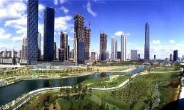 인천경제자유구역,발전속도 더욱 가속될 전망