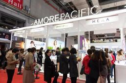 아모레퍼시픽, 中 국제수입박람회서 설화수 등 5개 브랜드 참여