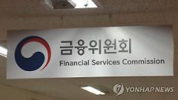금융위, 간편결제 활성화 위해 QR코드 결제표준 제정