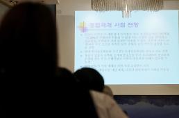 1/3 삭감 논란 南北협력기금…불복·묻지마 예산 첩첩산중