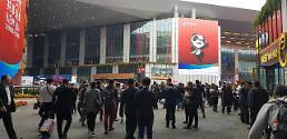 [중국포토] 中 최초 국제수입박람회 개최...베이징 한산 vs 상하이 북적