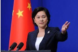 中외교부, 미국과 대화 재개 확인…관심사 의견 교환