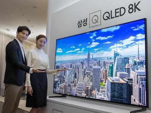 삼성전자, 큐 라이브 개최···QLED 8K 압도적 화질 체험