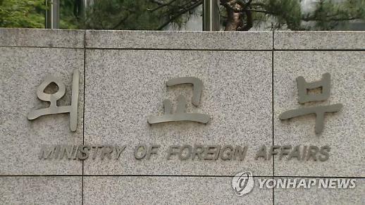외교 차관, 日외무상 비난 고조에 주한일대사 면담
