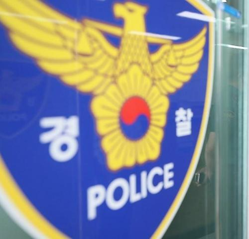 경찰, 목사 '그루밍 성폭력' 의혹 내사 착수