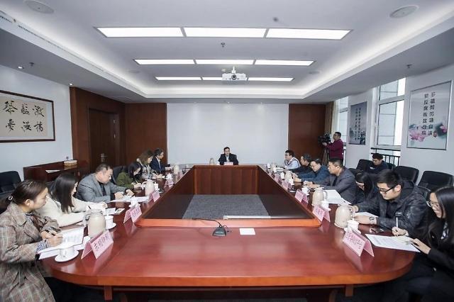 옌타이 고신구 개혁개방 40주년 기념, 매체간담회 개최 [중국 옌타이를 알다(330)]