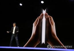 외신, 삼성 폴더블폰에 높은 관심..폴더블의 미래