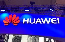 중국 100대 소프트웨어 기업은, 화웨이 17년 연속 1위