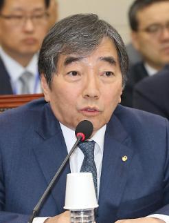 윤석헌 금감원장 즉시연금 미지급금 관련 현장점검 검토