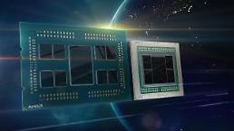 AMD, 아마존 자회사에 에픽 프로세서 시스템 공급