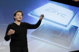 AMD, x86 CPU 젠2 공개…고성능 데이터센터 컴퓨팅 새로운 지평