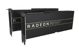 AMD, 세계 최초 7㎚ 공정 GPU 라데온 인스팅트 공개