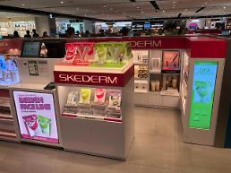클래시스, 현대백면세점 1호점(코엑스)에 스케덤 화장품 입점