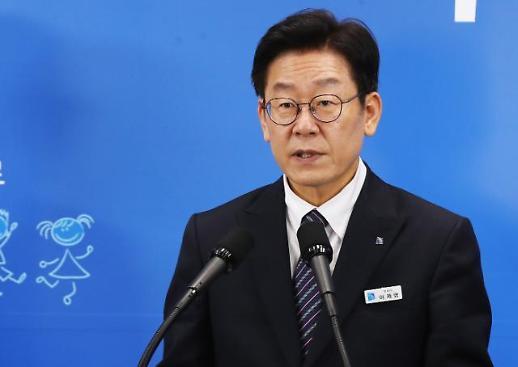 이재명 경찰, 혜경궁 김씨 사건 기소의견 송치할것…진실보다 망신주기가 더 중요