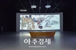 안산문화재단 단원 김홍도 콘텐츠 활용한 해외전 선보여